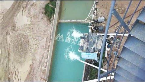 礦山污泥脫水