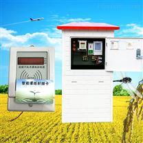 机井灌溉射频卡控制器,远程控制系统