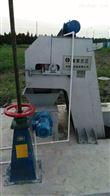 GSHZ-700不锈钢回转式固液分离机