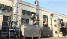 可定制家具厂喷漆房废气处理设备