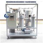通瑞PLC触摸屏全自动润滑液压油真空滤油机