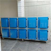 低溫等離子油煙凈化器煙霧凈化廢氣處理設備