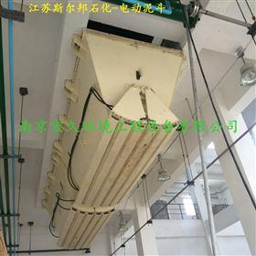ND电动泥斗生产厂家 非标定制 泥饼存储