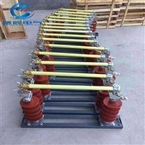 35kv高压熔断器可配熔丝HGRW1-35