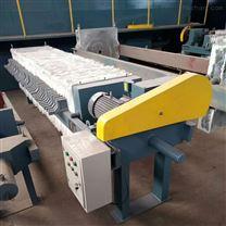 湖北污水处理厂用板框压滤机