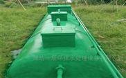 铁岭地埋式一体化废水处理设备品牌