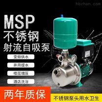 家用自动增压泵卧式清水泵