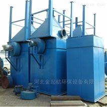 MC单机脉冲布袋除尘器工业车间集尘环保设备