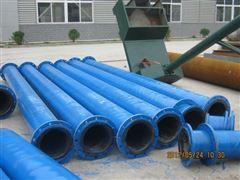 鐵精粉管道外蒙鐵粉輸送管道