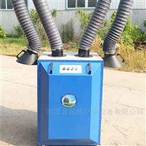 双臂焊烟净化器 移动式车间电焊旱烟除尘器