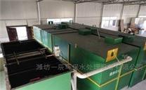 漳州养猪场废水处理雷竞技官网app厂家