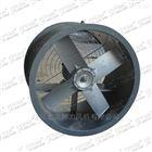 LFF-5-2低噪聲冷庫專用軸流風機