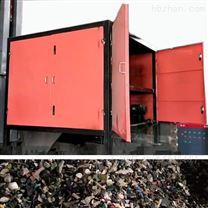 固废塑料回收利用设备 塑料橡胶分离机