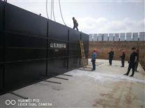 大型生活污水处理设备案例