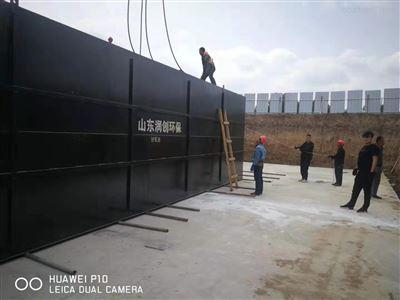 RC湖南生活污水处理设备排放标准