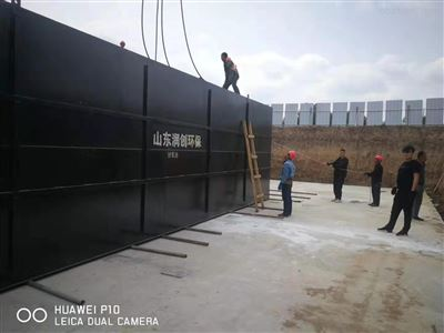 RC车间生活污水处理设备结构