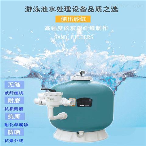 石英砂活性炭水过滤设备