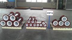 dn25-400抽硫酸用管件厂家 价格 型号