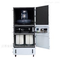 MCJC-11南京工业脉冲除尘器厂家