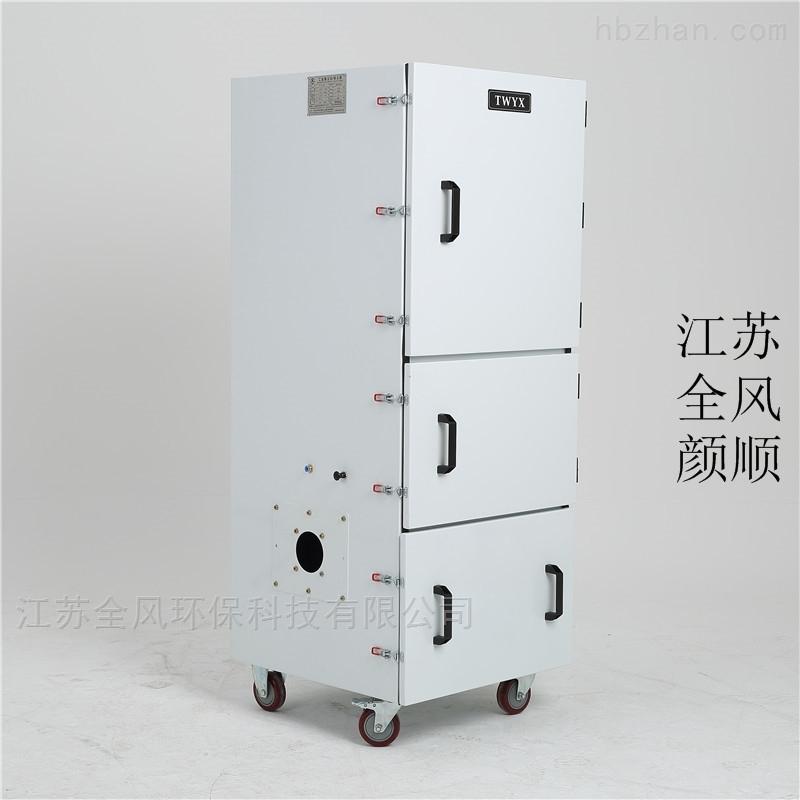 厂家11KW布袋集尘器