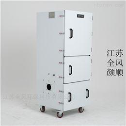 MCjc-2200江苏全风工业脉冲集尘器