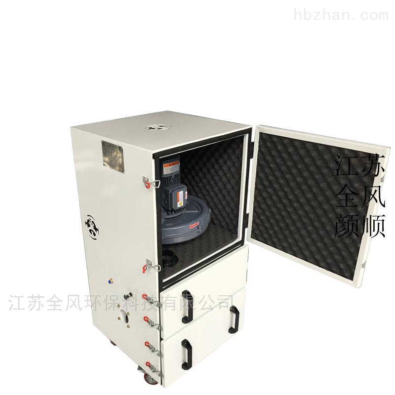 厂家7.5KW布袋集尘器