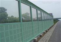 供应声屏障 高速公路隔音墙 桥梁吸声屏