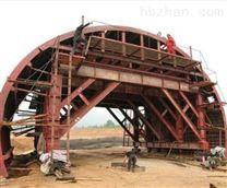 供应青海海西隧道钢模板价格