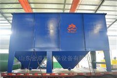 SL斜管沉淀设备的安装使用及特点