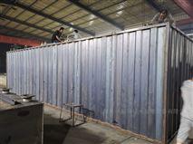 黑龙江豆制品企业污水处理设备装置