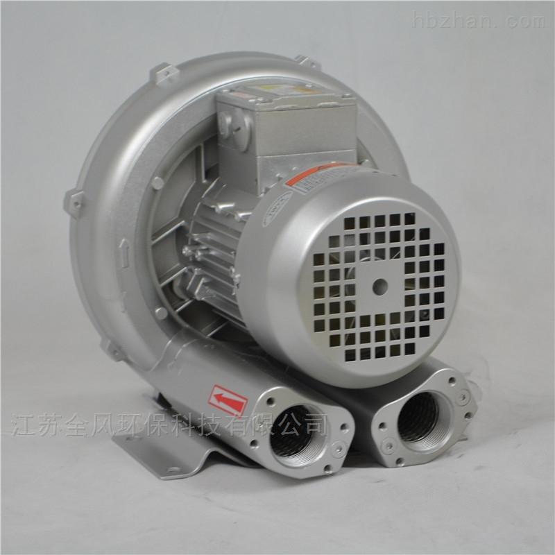 养殖增氧高压旋涡气泵