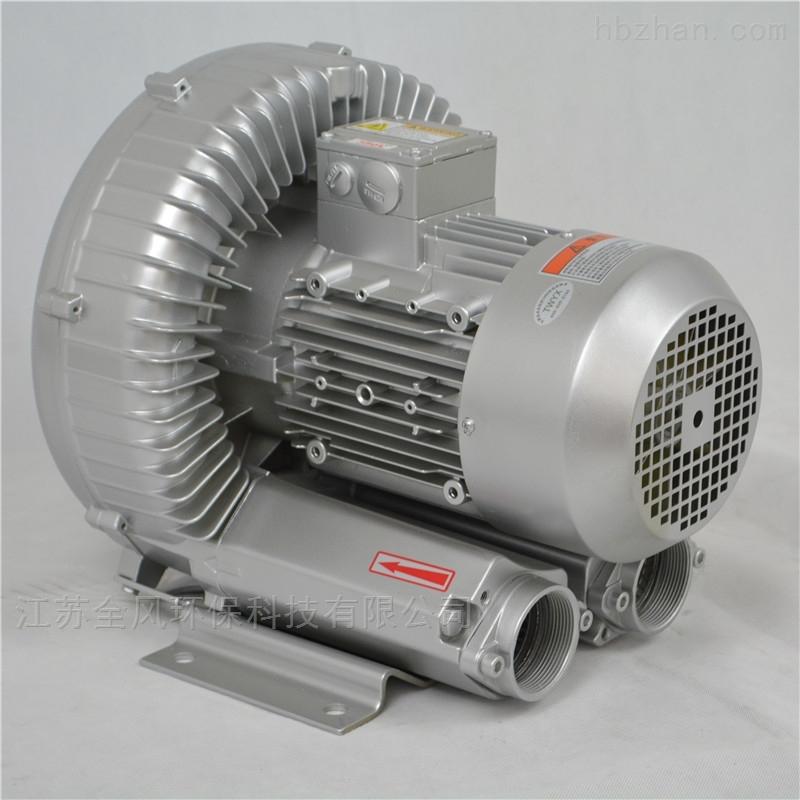 养殖增氧旋涡气泵