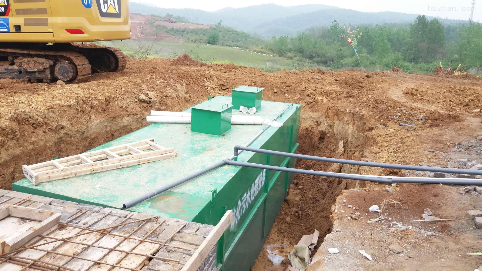 【一体化废水处理设备 】  环评要求