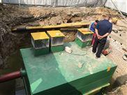 【乡镇医院污水处理设备】  安装+达标
