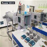 RE-2030散热器散温测试仪器
