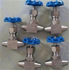 J61Y不锈钢焊接针型阀