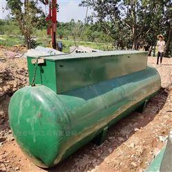 青海省MBR一体化污水处理设备
