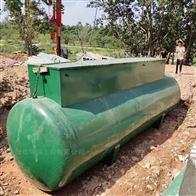 武威市MBR一体化污水处理设备