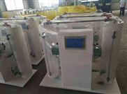二氧化氯發生器廠家價格低