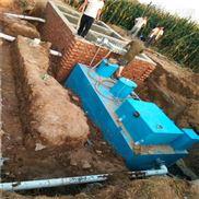日处理100吨一体化生活污水处理设备