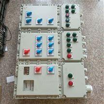 BXM52-8K防爆照明配电箱 防爆箱定做