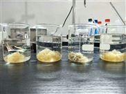 厂家直销光学产品研磨清洗废水处理设备