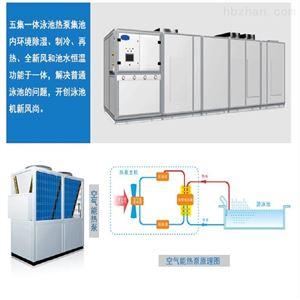 温泉水处理恒温加热系统