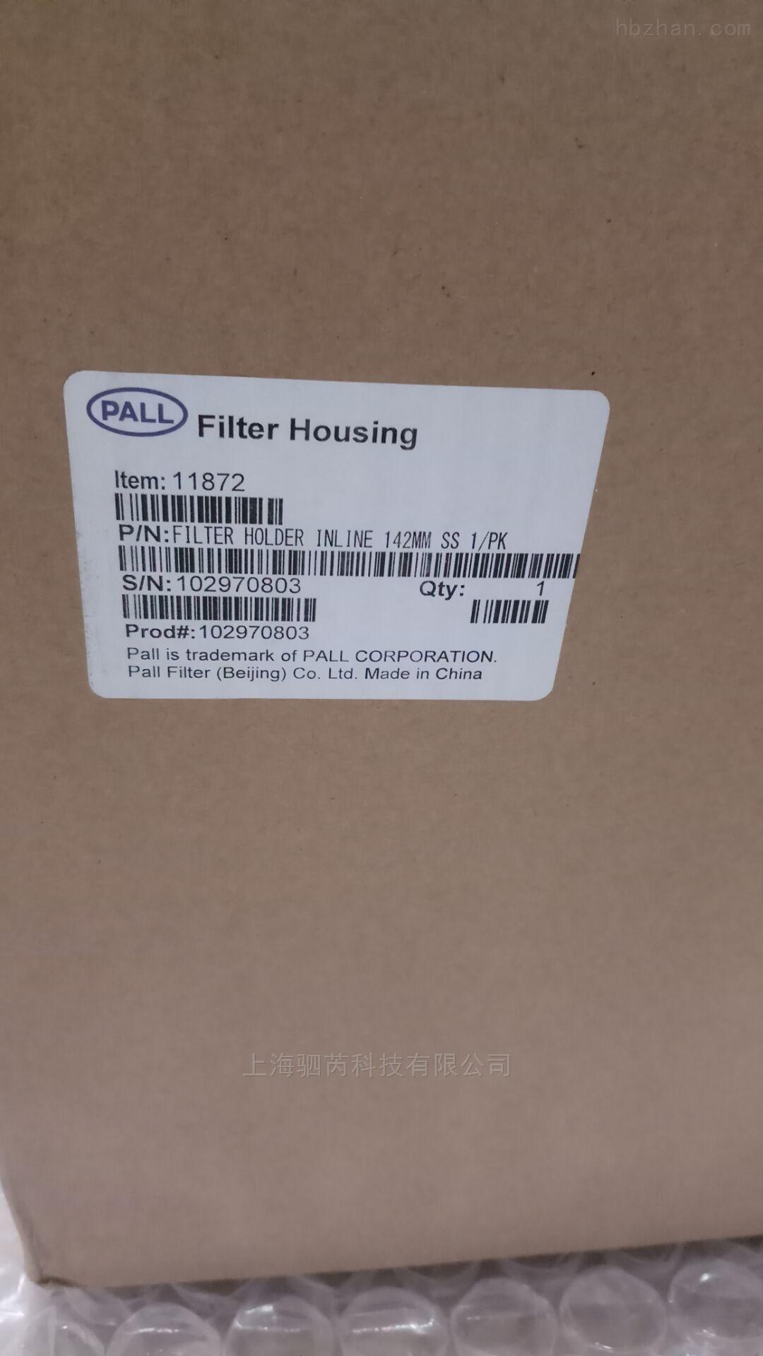 PALL142mm不锈钢平板过滤器