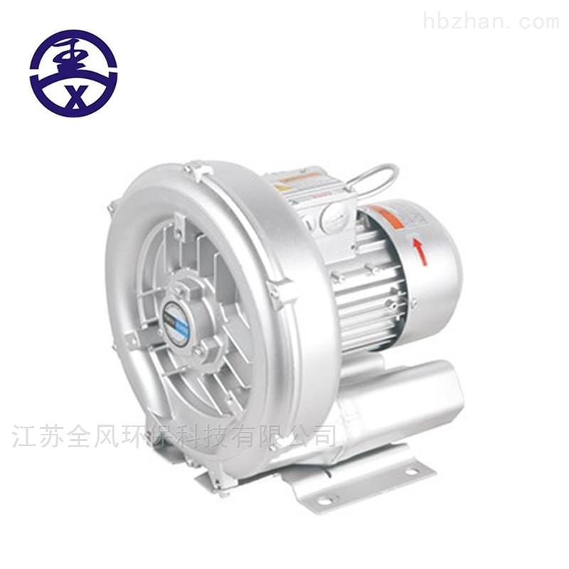 厂家0.4KW全风高压鼓风机