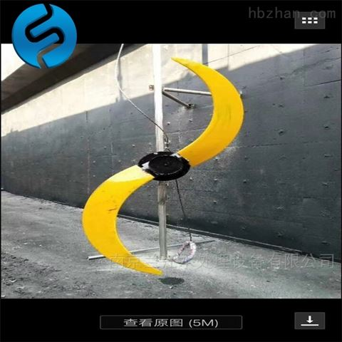 南京潜水推流式搅拌机