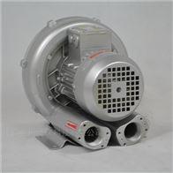 RB-72S-35.5KW双叶轮高压漩涡气泵
