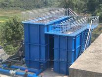 高效率一体化净水处理设备大型生产厂家