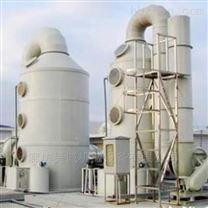 噴淋塔酸霧處理設備質量保證