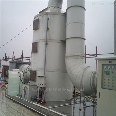 喷淋塔酸雾处理设备质量保证
